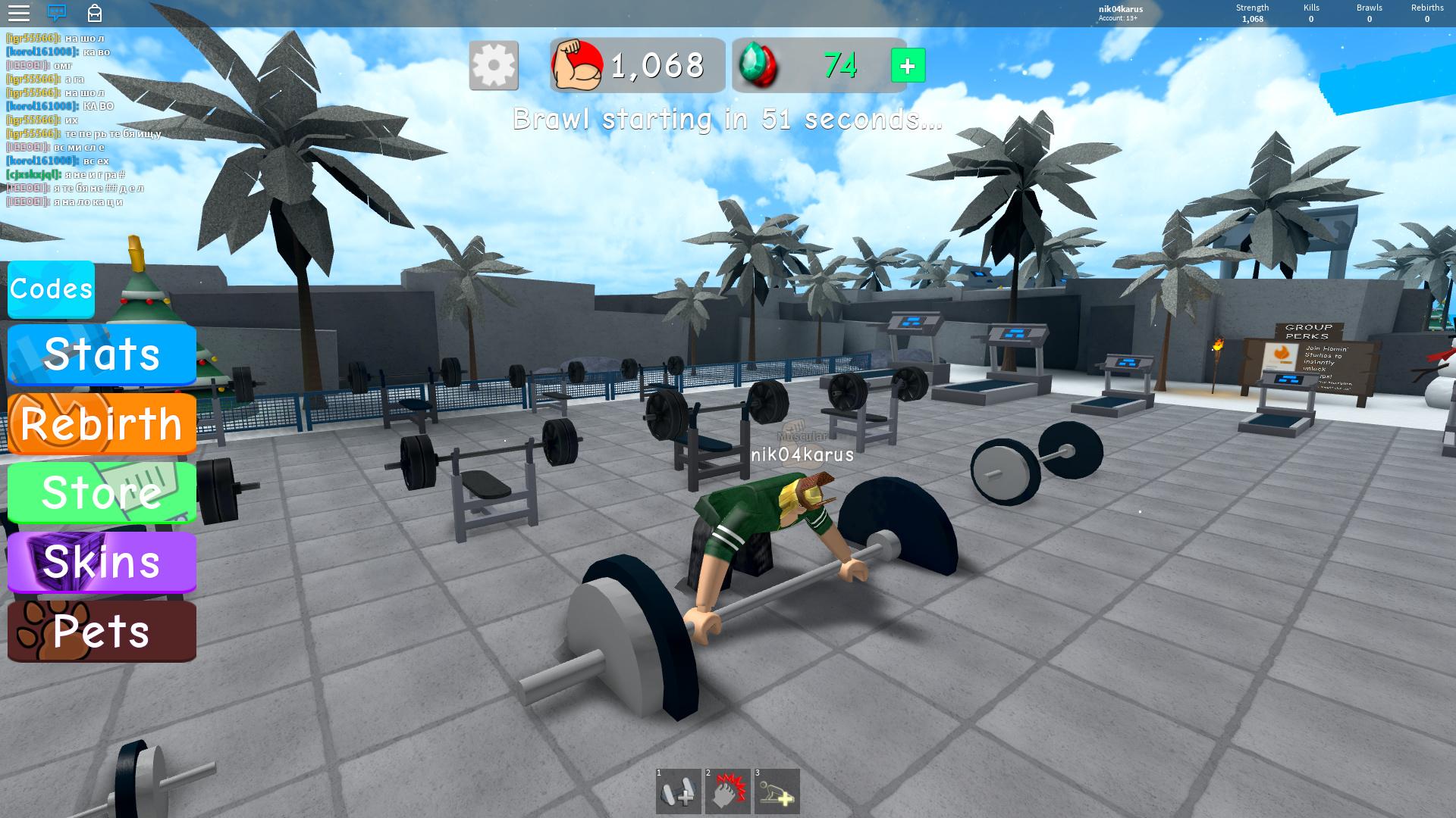 Roblox Code Weight Lifting Simulator 3 Weight Lifting Simulator 3 Codes Fan Site