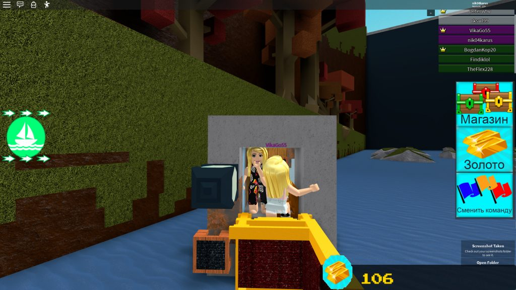 Codes For Roblox Build A Boat For Treasure 2020