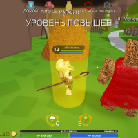 roblox wizard simulator – Fan site