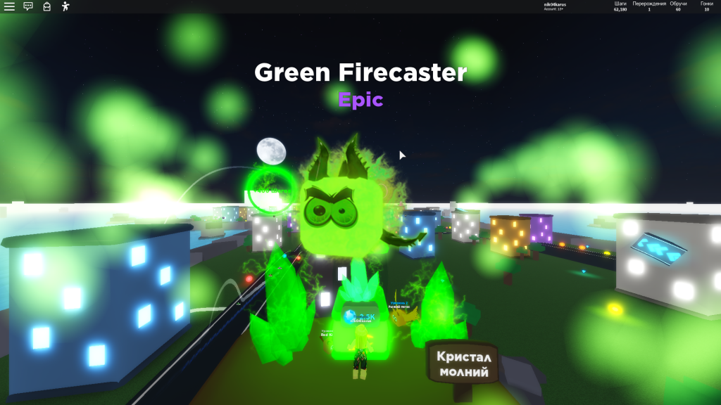Codes For Roblox Legend Of Speed Legends Of Speed All Codes List Fan Site