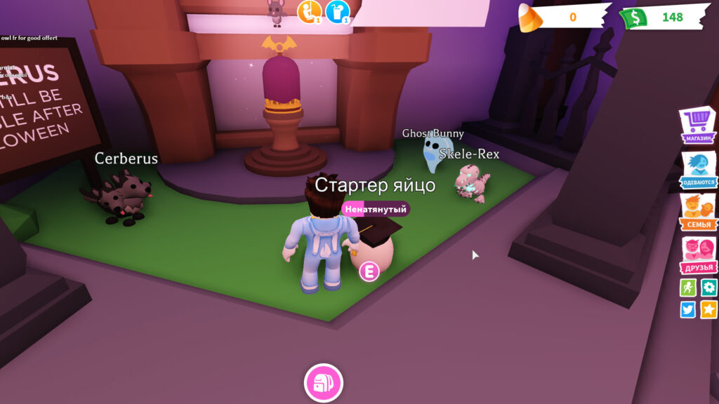Roblox Adopt Me We Take Care Of Pets And Not Only Fan Site Roblox If you have also comments or suggestions, comment us. roblox adopt me we take care of pets