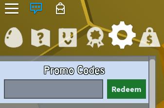 поле для ввода кодов