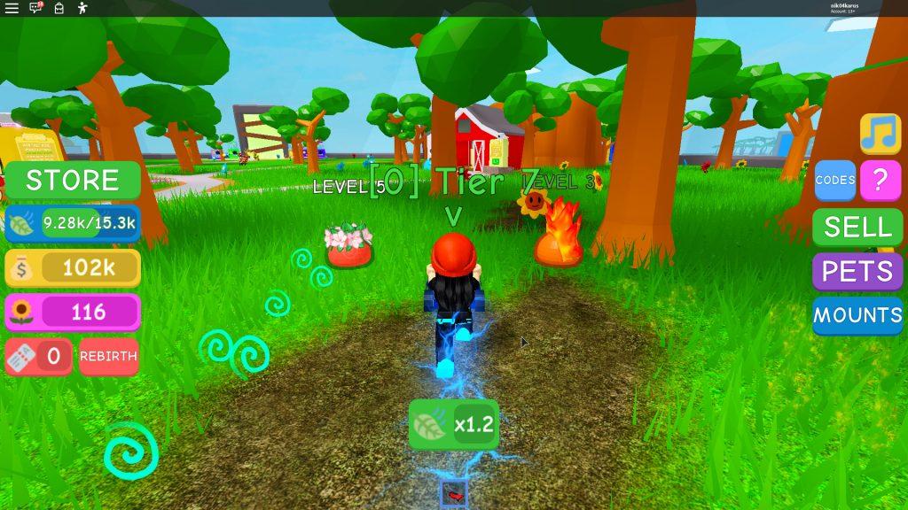 симулятор газонокосилки